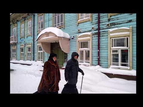 Павел Евграфов - «Кедровая столица»