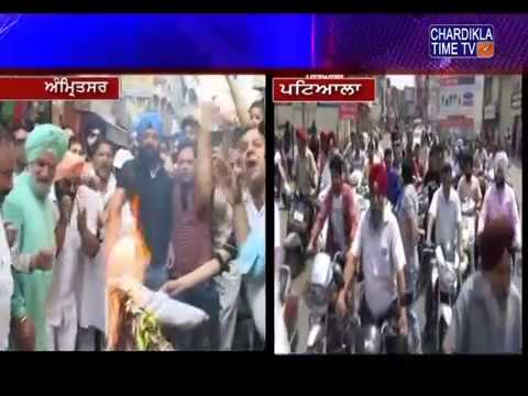 Cloth traders strike against GST  across the  Punjab