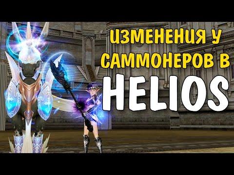 Умения Саммонеров в HELIOS (Lineage 2)