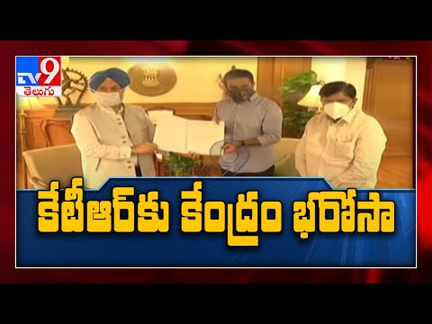 Telugu Live TV News, Live TV