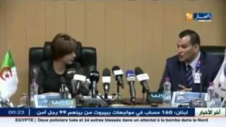 الوزيرة هدى فرعون تنتقد خدمات اتصالات الجزائر على المباشر