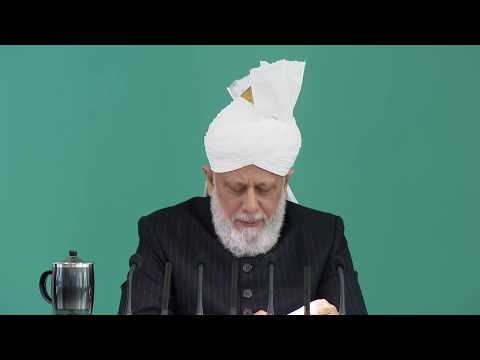 Friday Sermon - 28th September 2018