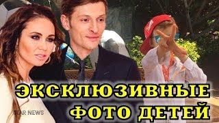 Павел Воля показал фотографиисвоих детей с Ляйсан. Новости знаменитостей