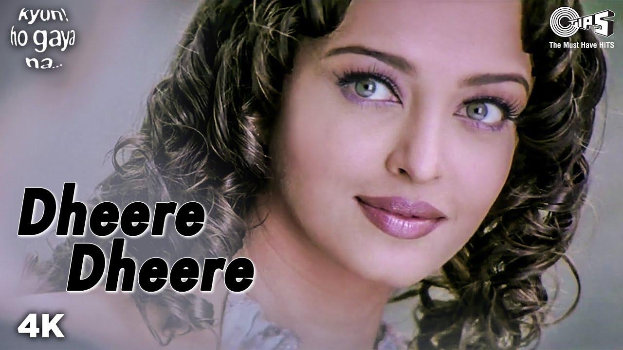 Dheere Dheere - Kyun Ho Gaya Na | Aishwarya Rai | Vivek Oberoi | Shankar Mahadevan | Romantic Song