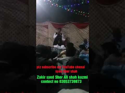 New Best Sindhi Qasida Zakir Syed Sher Ali Shah Kazmi Shia WhatsApp Status