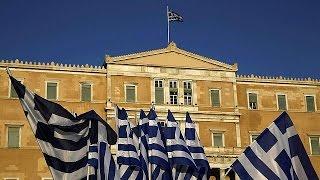 صندوق النقد الدولي يدعو لدعم اليونان