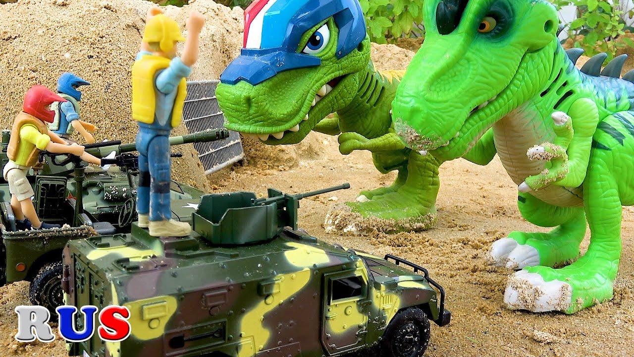 Динозавр против танки. мультики для детей
