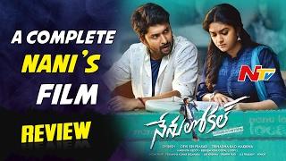 Nenu Local Movie Review || Nani || Keerthi Suresh || Devi Sri Prasad || NTV