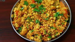 Easy& Quik Butter  Paneer bhurji.!!||Butter Paneer bhurji recipe