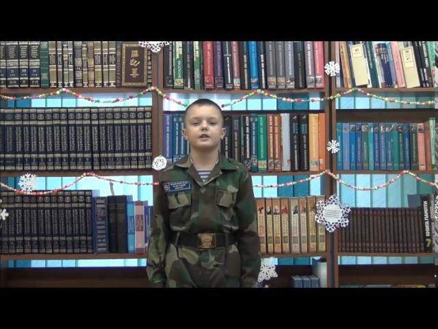 Изображение предпросмотра прочтения – ДмитрийГорбунков читает отрывок изпроизведения «Бородино» М.Ю.Лермонтова
