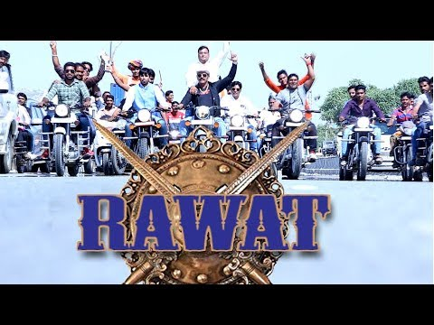 RAJSTHANI DJ SONG 2017 ! Rawat Ki Shaan...