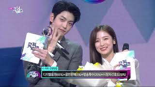 Winner's [Music Bank / 2020.09.11]