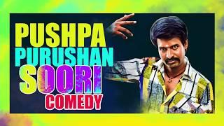 Soori Pushpa Purushan Comedy Scenes | Velainu Vandhutta Vellaikaaran Comedy Scenes | Robo Shankar