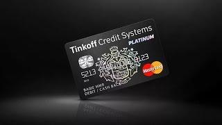 Дебетовая карта Tinkoff Bank для жизни и заработка в интернете