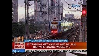 UB: Panayam kay Mike Capati, MRT Director for Operations thumbnail