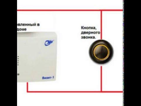 схема подключения дверной звонок duo gns-943