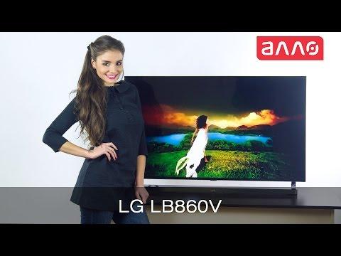 видео: Видео-обзор телевизора lg lb860v