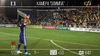 """Камера """"Олимпа"""" - #РостовКраснодар"""