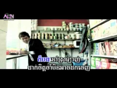 [Official MV HD] Điều Ước Giản Đơn (Khơ Me  Version)