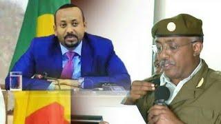 ESAT DC Daily News Fri 17 Aug 2018