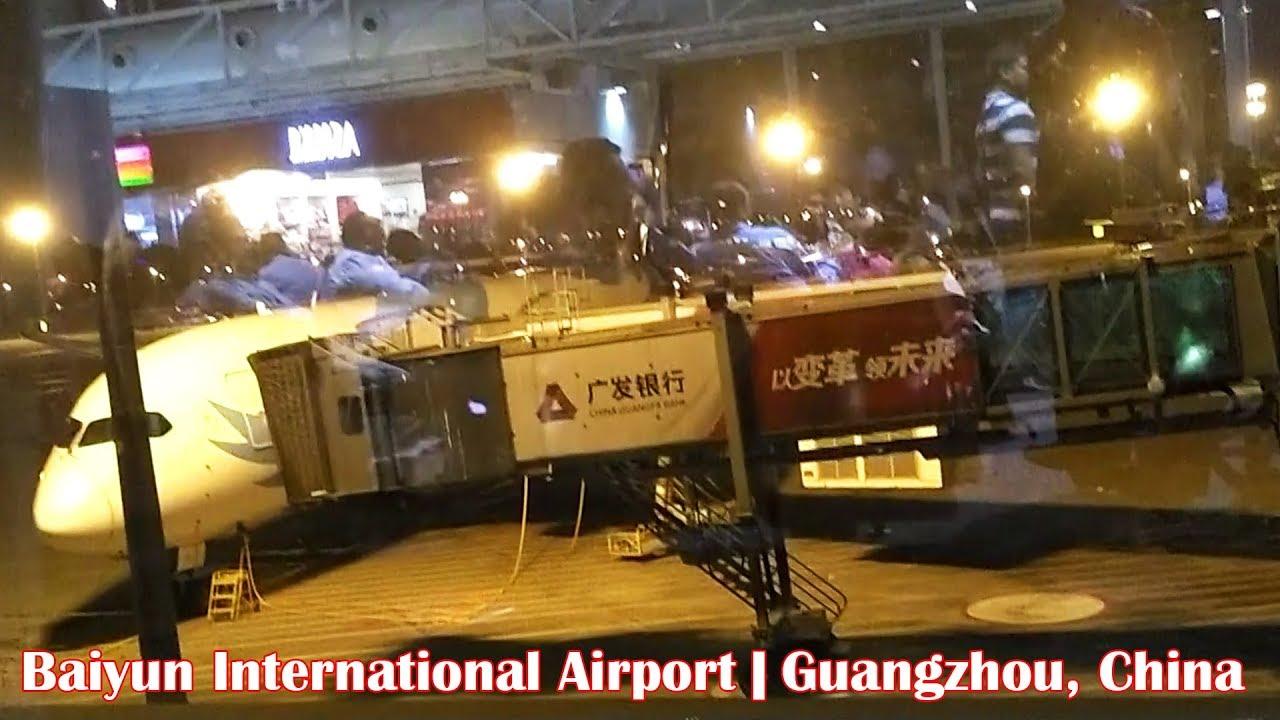 Aeroporto Guangzhou Arrive : Boarding area inside baiyun airport guangzhou china youtube