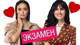 Холостячка Ксения Мишина о романах, комплексах и воспитании сына