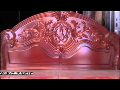 Yasin Furniture
