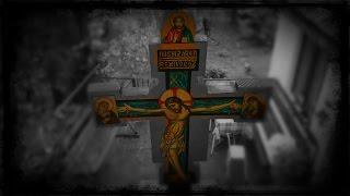 Predica la Sarbatoarea Inaltarii Sfintei Cruci 2015