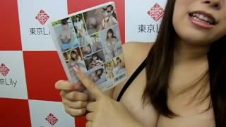夏目芽依 セカンドイメージDVD8月19日発売 『Summer Eyes』(@misty/メ...