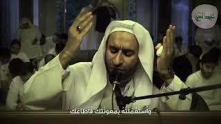 المناجاة الشعبانية - الشيخ عبدالحي آل قمبر