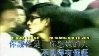 Ni suo tha se ni siang cia te ren ( andy lau ) 劉德華