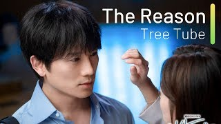 Tree Tube - The Reason (이유) Lyrics (Doctor John OST) [HAN / ROM / ENG]