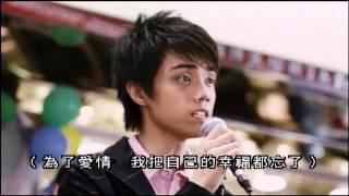 張敬軒【Hurt So Bad】電影片段 Hins Cheung Song Movie Scene