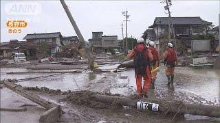 台風19号 11の県で死者55人、行方不明15人に(19/10/15)