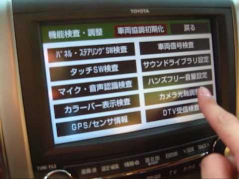 Инструкция К Магнитоле Sony Cdx-R6550