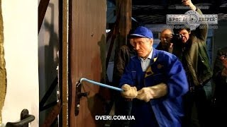 Бронедвери: взлом израильских металлических дверей. Израильские двери Киев(больше на сайте http://dveri.com.ua/ Взлом израильской