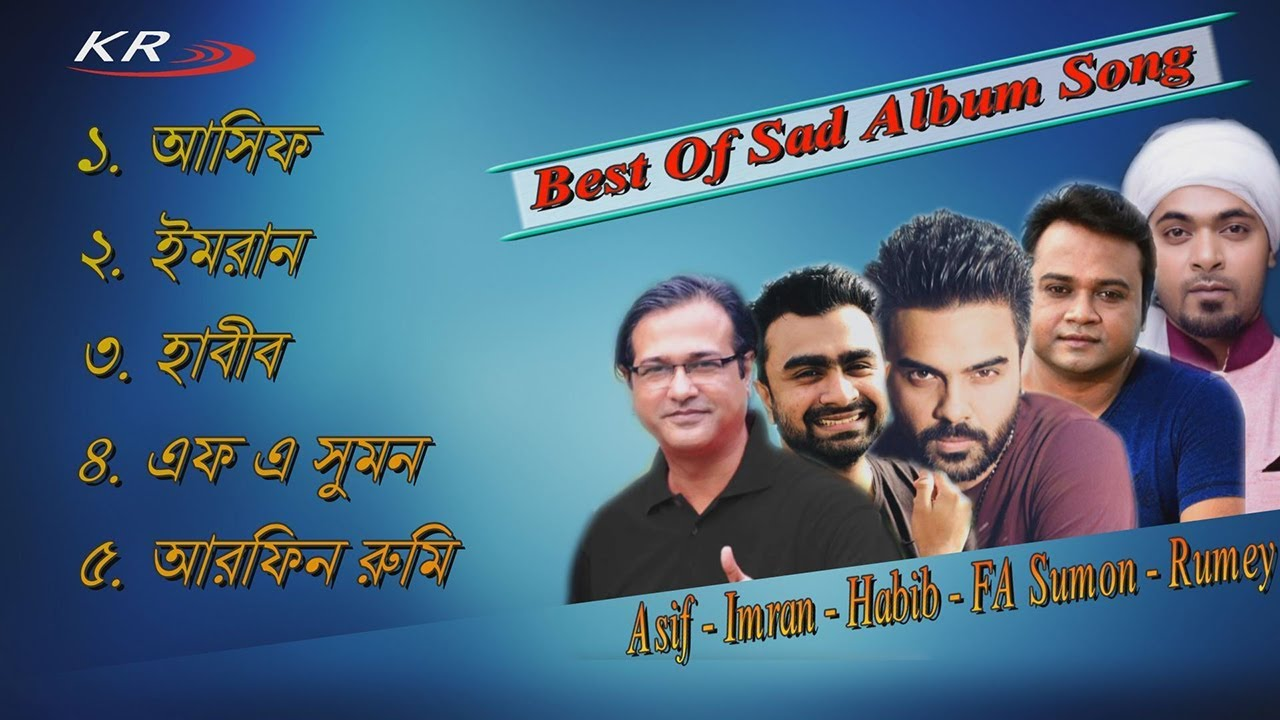 Bangladesh asif album song