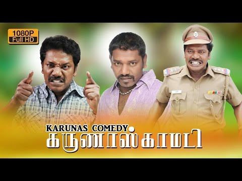 Karunas tamil comedy | non stop tamil comedy collection | Karunas back to back comedy scenes 2016