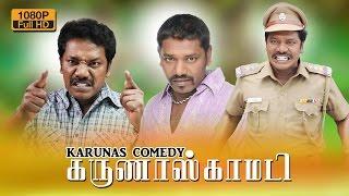 Karunas tamil comedy | non stop tamil comedy collection | Karunas back to back comedy scenes 2016