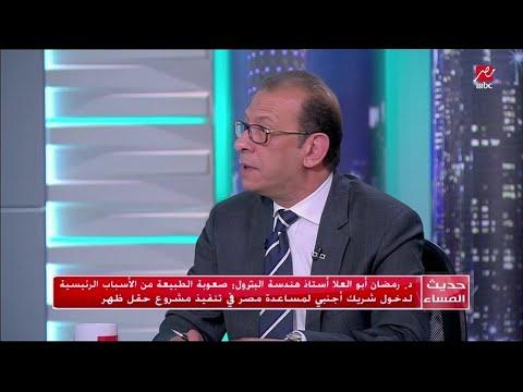 أشرف عبد العزيز المحامي بالنقض يقول أنه لولا ترسيم الحدود لما استطعنا الاستفادة من إنتاج حقل ظهر