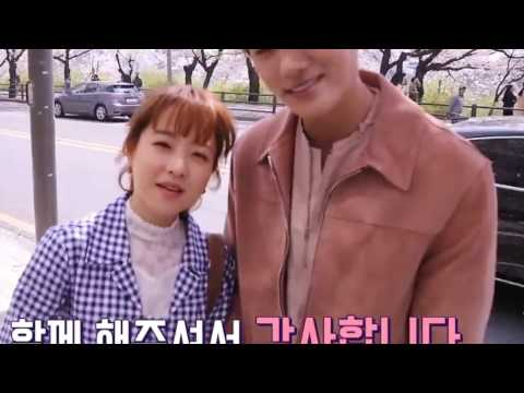 Park bo young rejected park hyung sik as his dating partner