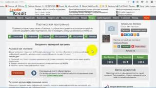 2000 долларов в рублях