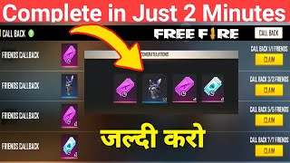 How To Complete Call Back Event Holi Event | Free Fire Call Back Event Holi 2021 Free Fire New Event