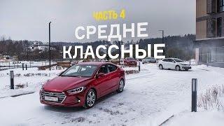 Тест драйв Skoda Octavia, Toyota Corolla, Hyundai Elantra и Mazda3