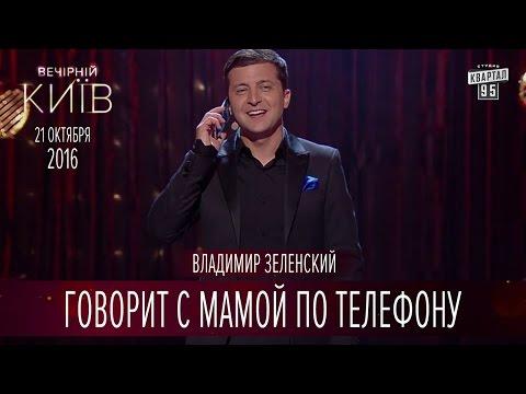 знакомство с украинскими дамами