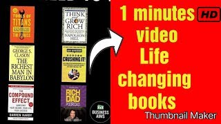 Life Changing Books/novels | one minute video| by-allinone#01