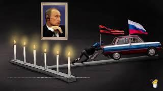 Путин задраивает последние люки