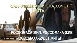 Смотреть фильм ЛОГАН. Смотреть онлайн. Лучший трейлер.