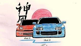 Как нарисовать машину Toyota Supra (Ehedov Elnur)How to Draw a Car Toyota Supra