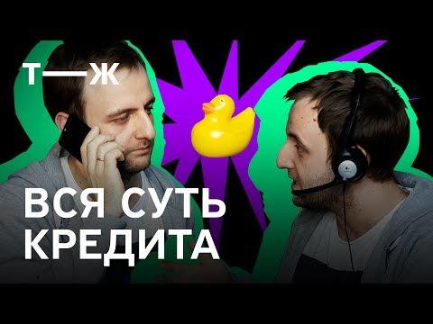 тинькофф банк в орехово-зуево